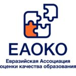 EAOKO 9th Annual Conference